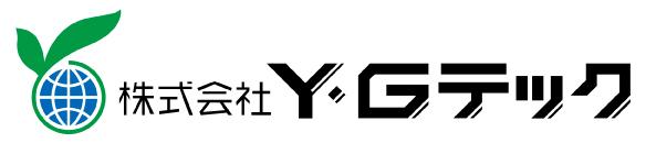 株式会社Y・Gテック